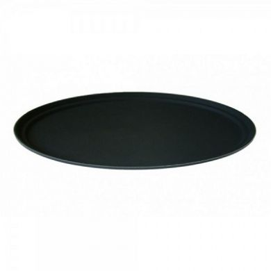 Non Slip Drinks Tray - Oval (Huge!)