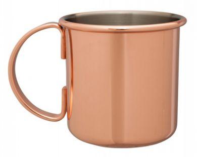 Mezclar - Copper Plated Moscow Mule Mug (500ml)