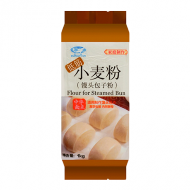 Flour for Steamed Buns (1kg) Baisha Brand