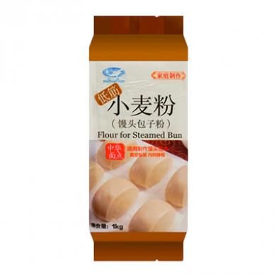 Baisha Flour for Steamed Buns (1kg)