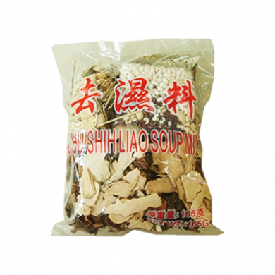 Chu Shih Liao - Soup Mix (165g)