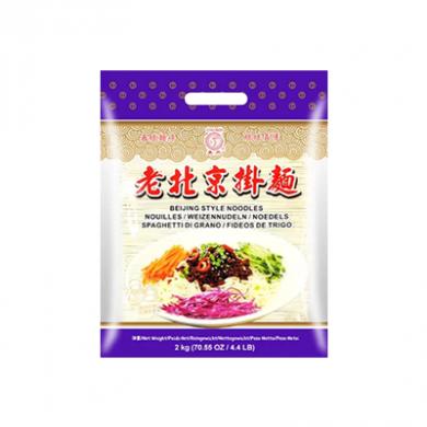 Chunsi - Beijing Style Noodles (2kg)