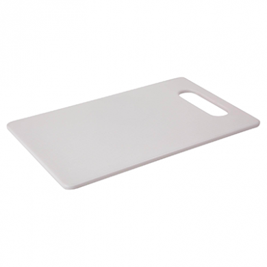 Condiments Chopping Board (250mm x 150mm) White