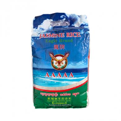 Eagle Brand - Jasmine Rice (5kg)