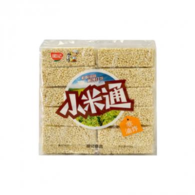 HBS Pop Millet - Roasted Millet Snack Bars (400g)