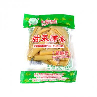 Hetang - Preserved Turnip (227g)