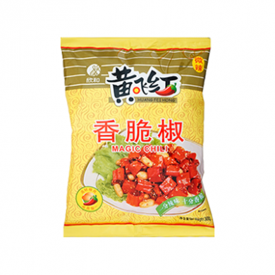 Huang Fei Hong - Magic Chilli with Peanuts (308g)