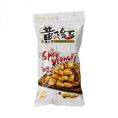 Spicy Peanuts (110g) - Huang Fei Hong Brand