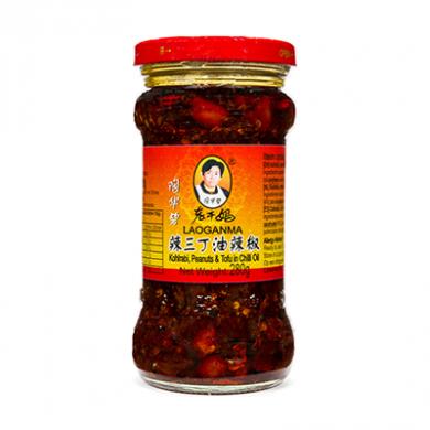 Lao Gan Ma - Kohlrabi, Peanuts & Tofu in Chilli Oil (280g)