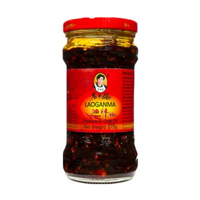 Lao Gan Ma - Peanuts in Chilli Oil (275g)