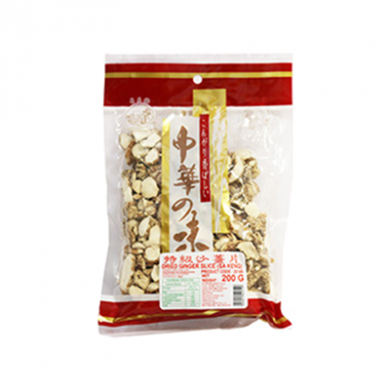 Longevity - Dried Ginger Slices (200g)