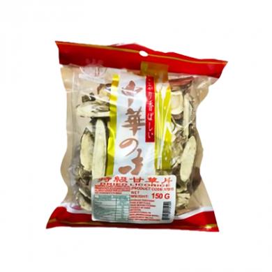 Dried Liquorice (150g) - Longevity Brand