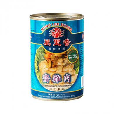 Vegetarian Mock Chicken Meat - Tin (283g) Mong Lee Shang Bra