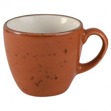 Elements Espresso Cup (75ml) - Sunburst