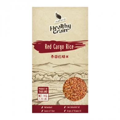 Sawat-D - Red Cargo Rice (1kg)