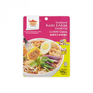 Tean's Gourmet - Paste for Curry Laksa (200g) - OFFER