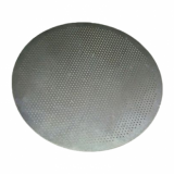 AeroPress Filter Disk (Punched Stainless Steel - Not Cheap Mesh)