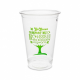 Bio Compostable Green Tree Cold CUPS 9oz (76mm Rim) Pk of 50