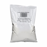 Milkshake Powder - Simply Banana (1kg Bag)