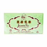 Sunflower - Jasmine Tea (227g)