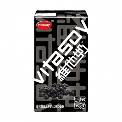 Vitasoy - Black Soy Drink with Straw (250ml)
