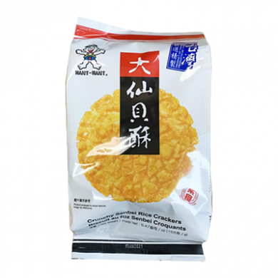 Want Want - Fried Senbei Rice Crackers (155g)