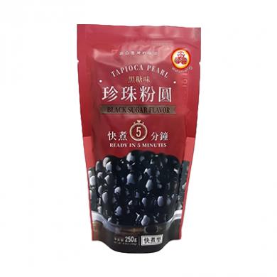 Tapioca Pearls - Black Sugar Flavour (250g)