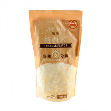 Tapioca Boba Pearls - Original Flavour (250g)