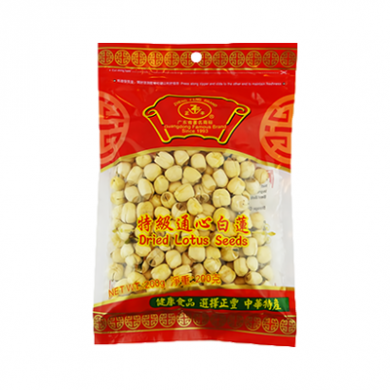 Zheng Feng - Dried Lotus Seeds (200g)