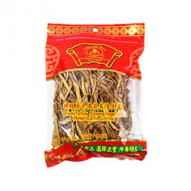 Zheng Feng - Dried Yellow Flower Vegetable (100g)